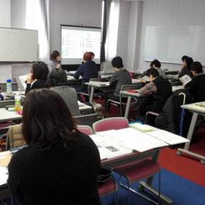 【開催報告】提供会員になる1day研修会(2/23)